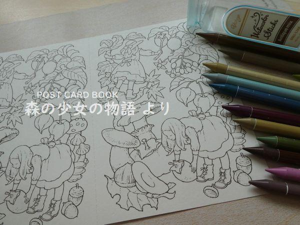 f:id:ofukusuke:20190612173528j:plain