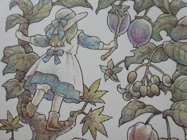 f:id:ofukusuke:20190615191928j:plain