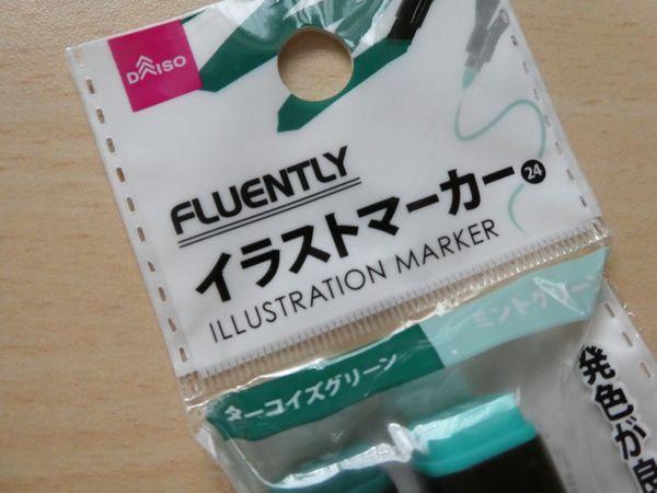 f:id:ofukusuke:20190702133205j:plain