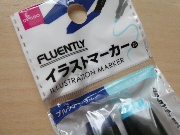 f:id:ofukusuke:20190702133219j:plain