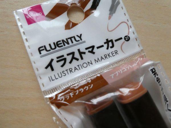 f:id:ofukusuke:20190702133248j:plain