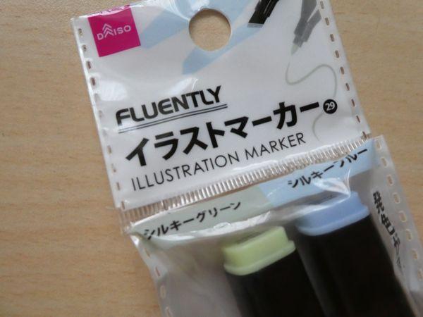 f:id:ofukusuke:20190702133315j:plain