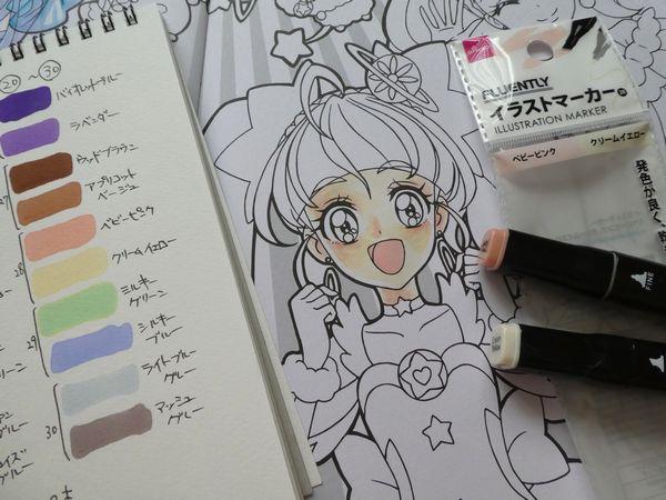 f:id:ofukusuke:20190702134549j:plain