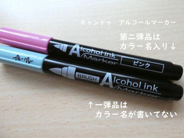 f:id:ofukusuke:20190814092629j:plain