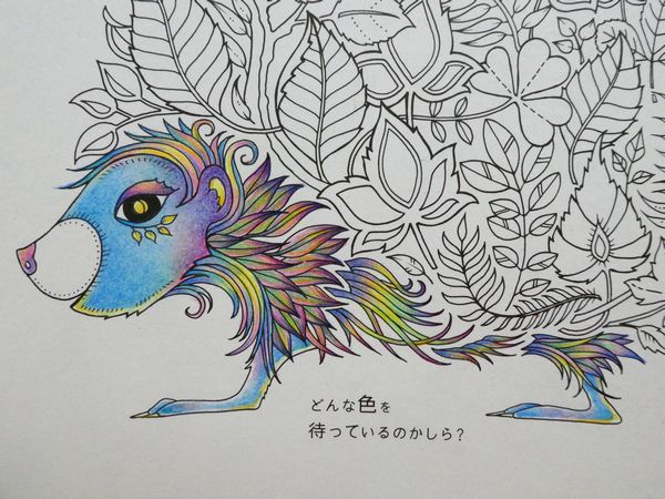 f:id:ofukusuke:20190905105654j:plain