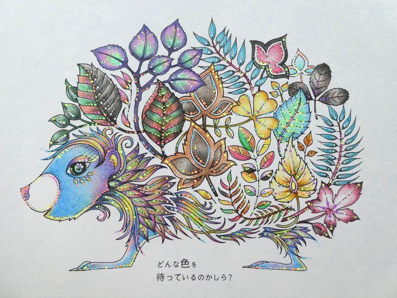 f:id:ofukusuke:20190905110835j:plain