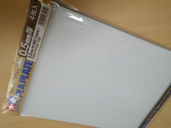 f:id:ofukusuke:20190905113547j:plain
