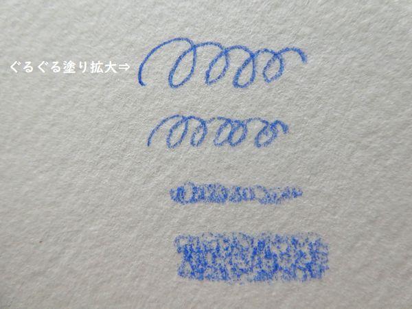 f:id:ofukusuke:20190905195314j:plain