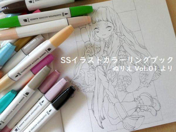 f:id:ofukusuke:20190927160220j:plain