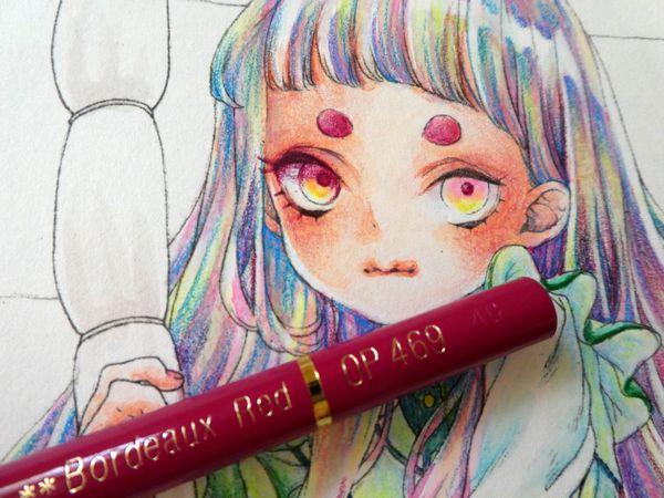 f:id:ofukusuke:20190929143840j:plain