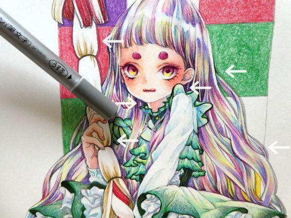 f:id:ofukusuke:20190929145257j:plain