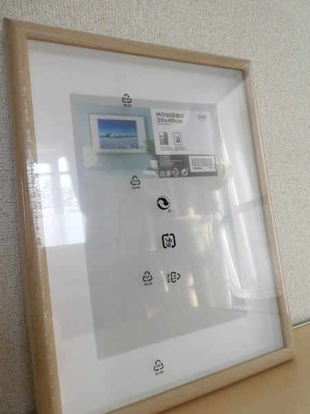 f:id:ofukusuke:20191020095153j:plain