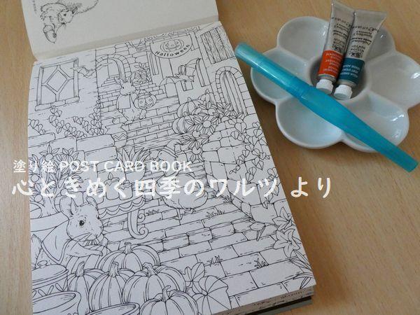 f:id:ofukusuke:20191026215306j:plain
