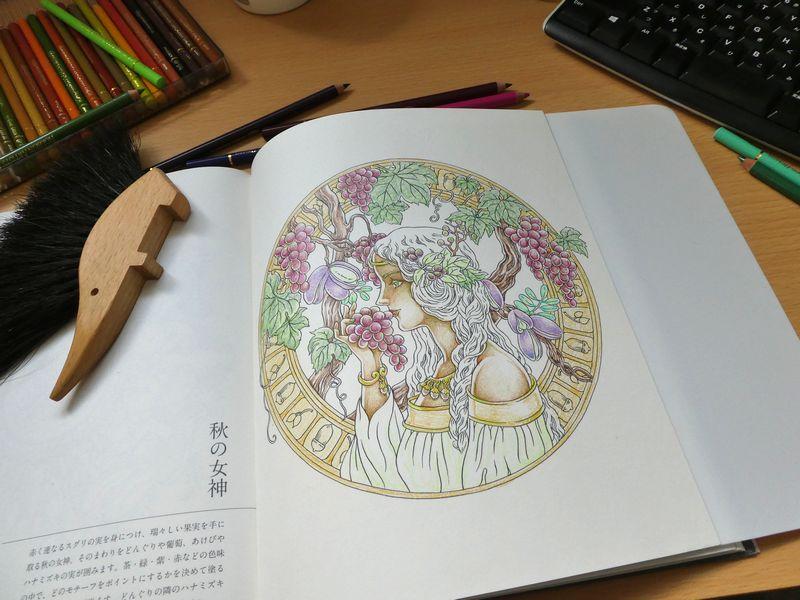 f:id:ofukusuke:20191115150025j:plain