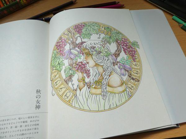 f:id:ofukusuke:20191116210100j:plain