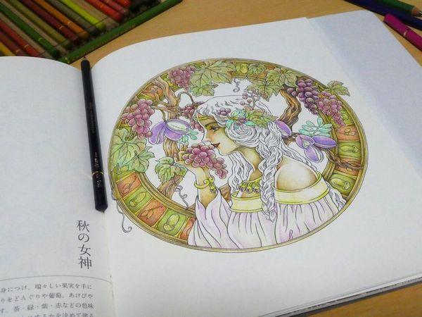 f:id:ofukusuke:20191118081810j:plain