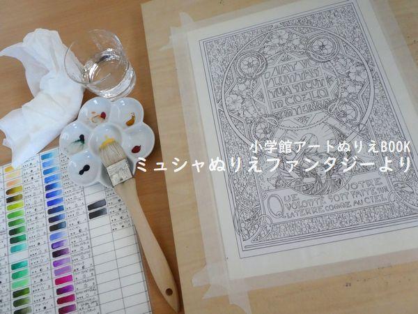 f:id:ofukusuke:20191205192606j:plain