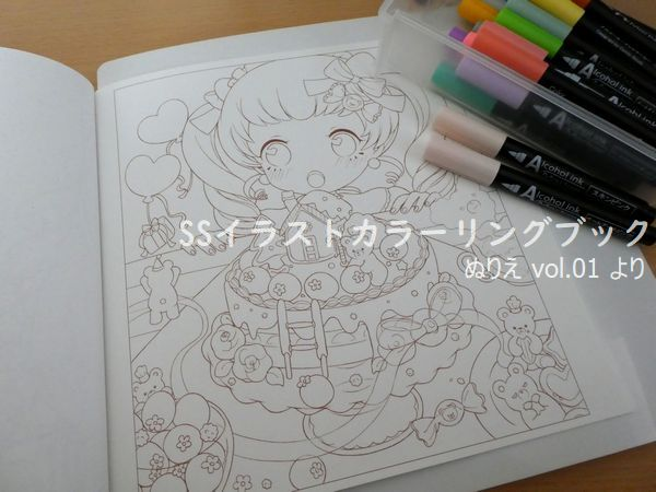 f:id:ofukusuke:20191220144513j:plain
