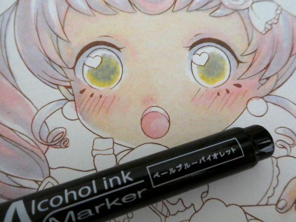 f:id:ofukusuke:20191220144611j:plain