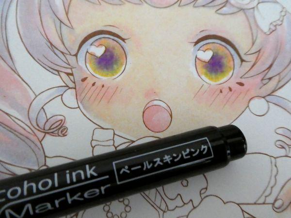 f:id:ofukusuke:20191220144644j:plain