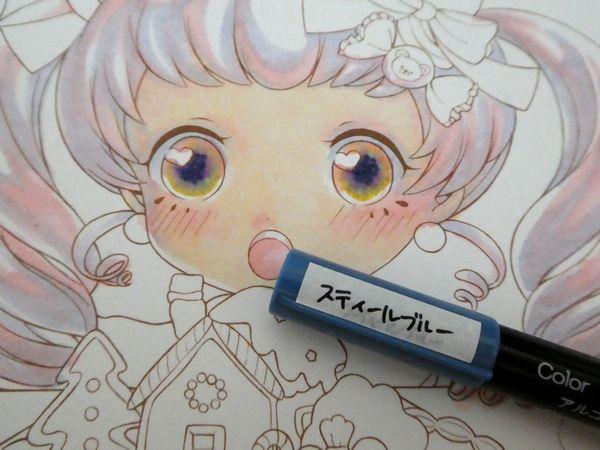 f:id:ofukusuke:20191220144659j:plain