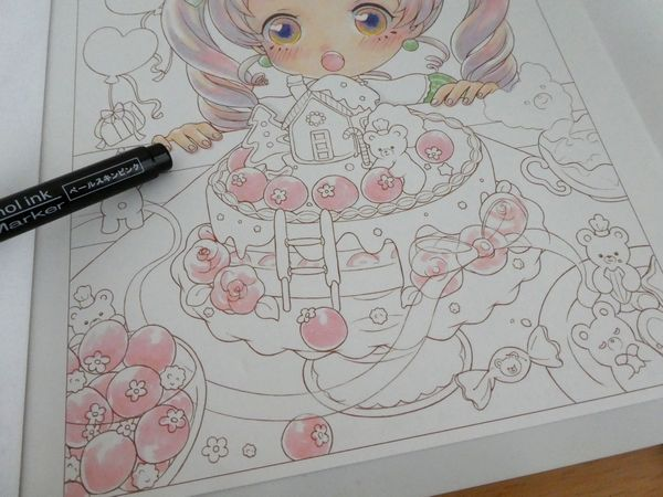 f:id:ofukusuke:20191220144939j:plain