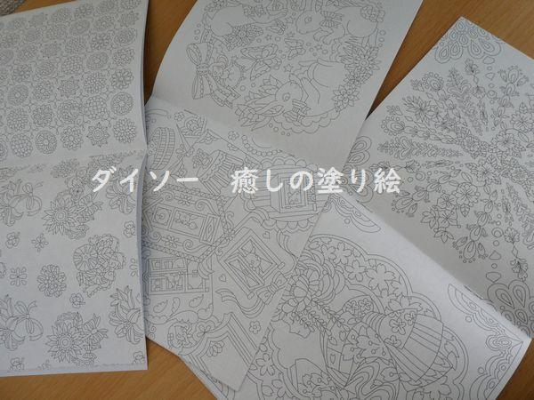 f:id:ofukusuke:20200127155142j:plain