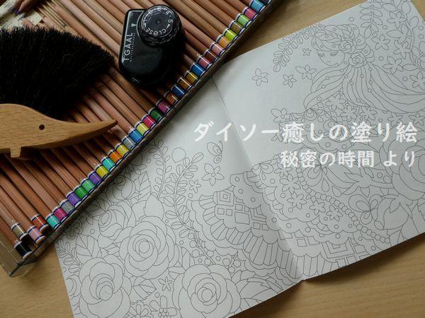f:id:ofukusuke:20200127155155j:plain