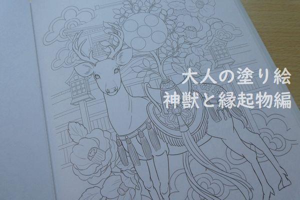 f:id:ofukusuke:20200206215434j:plain