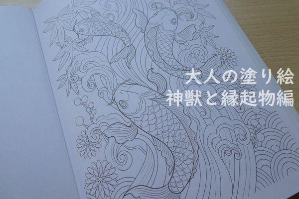 f:id:ofukusuke:20200206215456j:plain