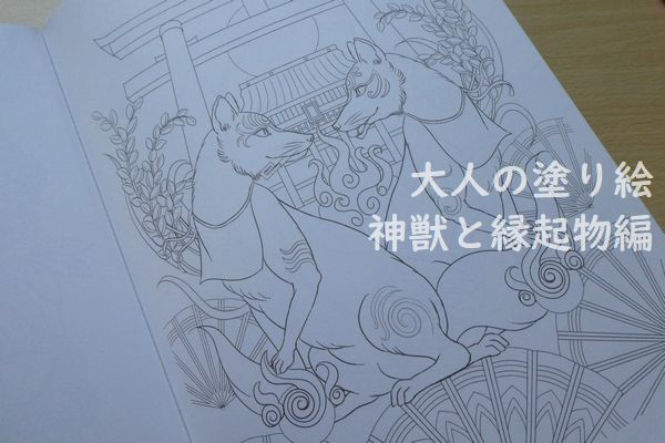 f:id:ofukusuke:20200206215506j:plain