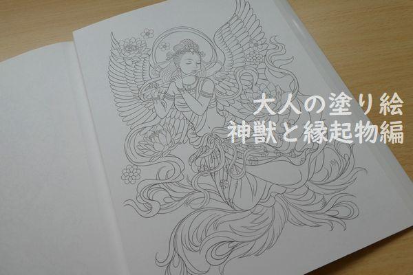 f:id:ofukusuke:20200206215627j:plain