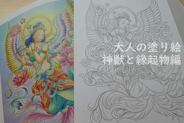 f:id:ofukusuke:20200211101252j:plain