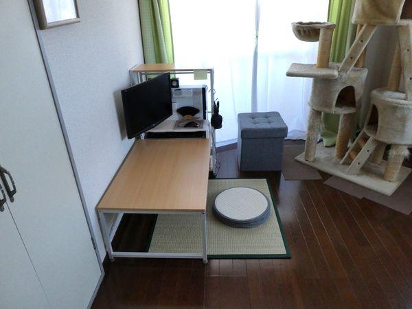 f:id:ofukusuke:20200302131746j:plain