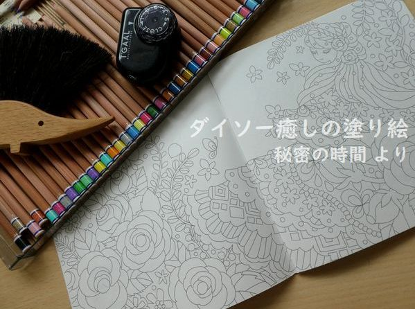 f:id:ofukusuke:20200306162019j:plain