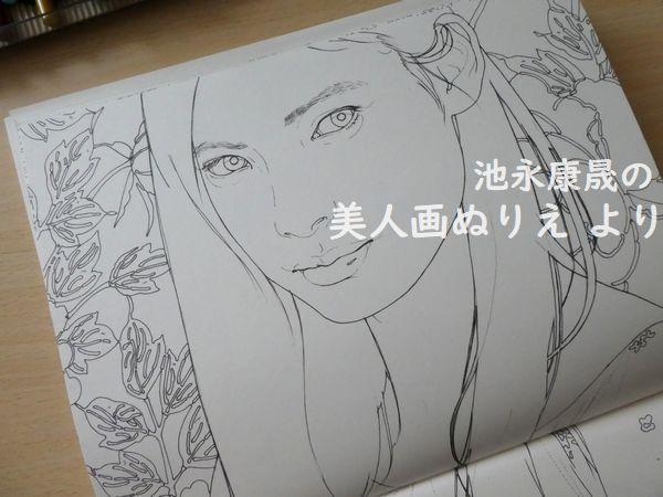 f:id:ofukusuke:20200313203848j:plain