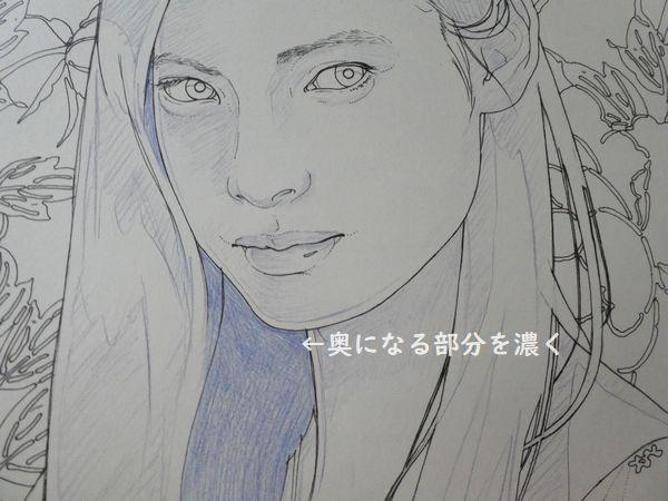 f:id:ofukusuke:20200313214249j:plain