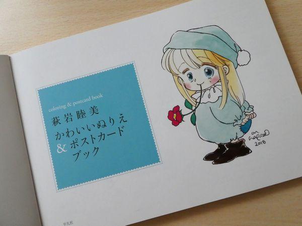 f:id:ofukusuke:20200327104025j:plain