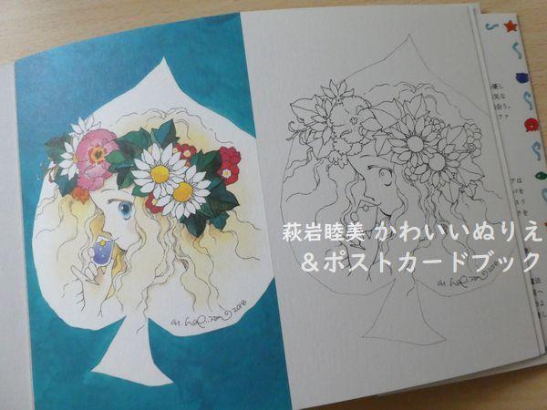 f:id:ofukusuke:20200327104121j:plain