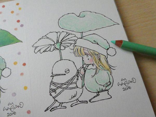 f:id:ofukusuke:20200328112537j:plain