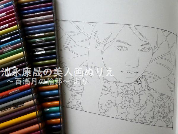 f:id:ofukusuke:20200402173336j:plain