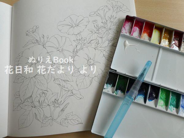 f:id:ofukusuke:20200508171927j:plain