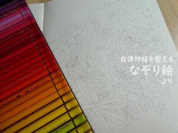 f:id:ofukusuke:20200527191702j:plain