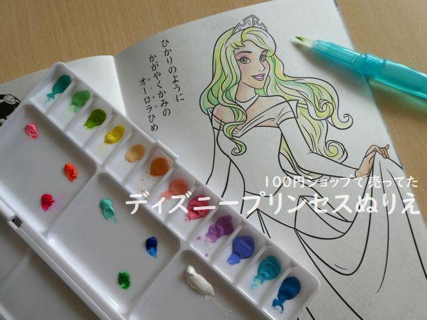 f:id:ofukusuke:20200603121151j:plain
