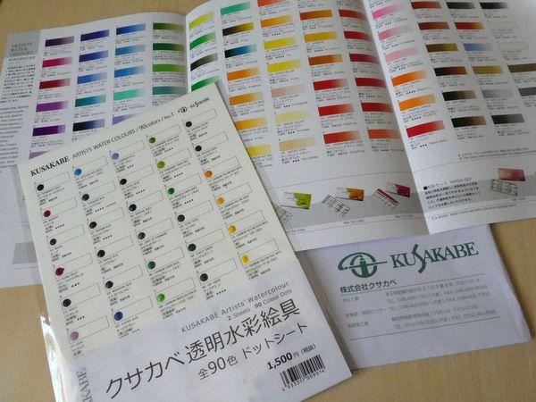 f:id:ofukusuke:20200616100941j:plain