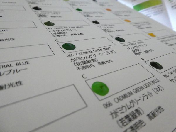 f:id:ofukusuke:20200616101219j:plain