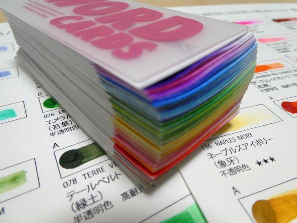 f:id:ofukusuke:20200616101418j:plain