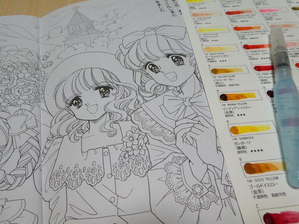 f:id:ofukusuke:20200616101535j:plain