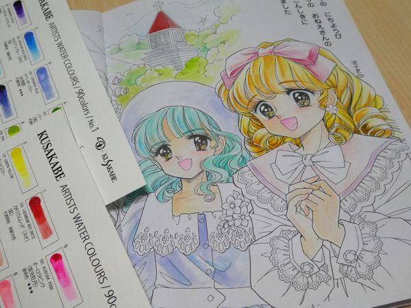 f:id:ofukusuke:20200616101638j:plain