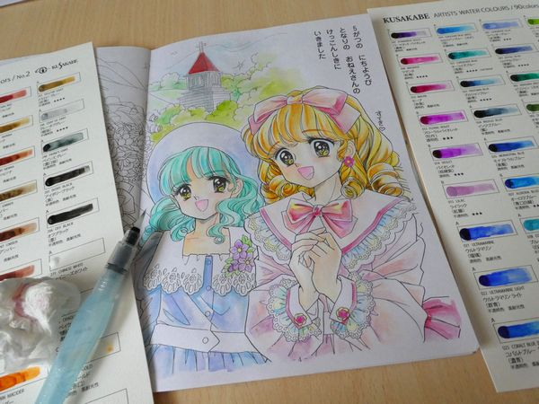 f:id:ofukusuke:20200616193203j:plain